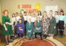 04.03.2020 — Поздравление получателей социальных услуг.