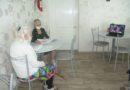 Вебинар для пожилых людей